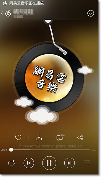 網易雲音樂APP-線上聽、音樂免費下載-Logo.png
