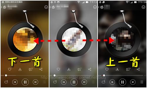 網易雲音樂APP-線上聽、音樂免費下載-P04.png