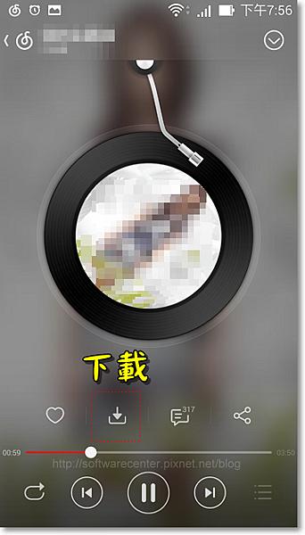 網易雲音樂APP-線上聽、音樂免費下載-P08.png