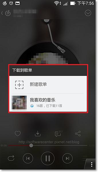 網易雲音樂APP-線上聽、音樂免費下載-P09.png