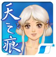 軒轅劍3外傳-天之痕APP-Logo.png