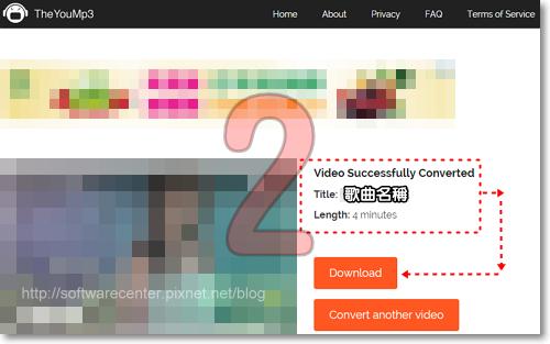 YouTube音樂下載轉換為MP3檔 Google Chrome工具-P02.png