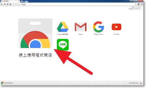 YouTube音樂下載轉換為MP3檔 Google Chrome工具-P04.png