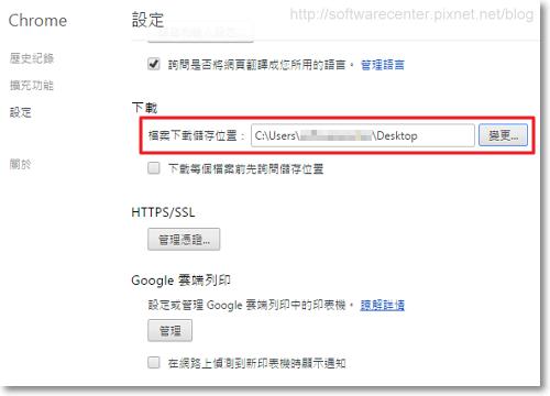 YouTube音樂下載轉換為MP3檔 Google Chrome工具-P09.png