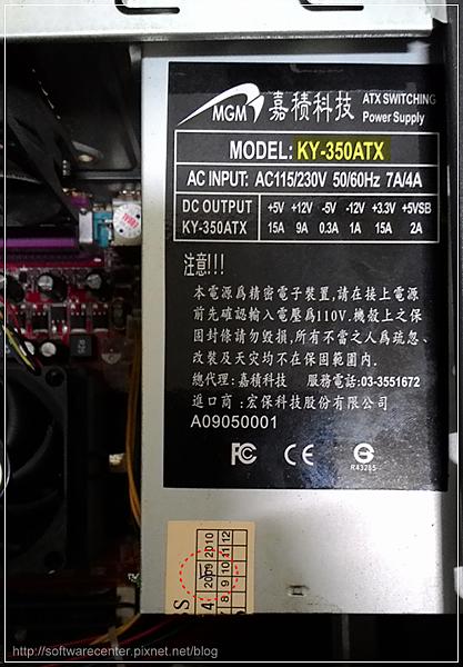 舊電腦主機異常及升級硬體-P07.png