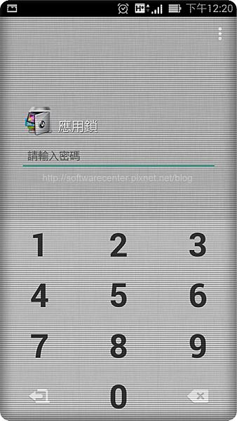 全方位手機APP應用鎖-Logo.png