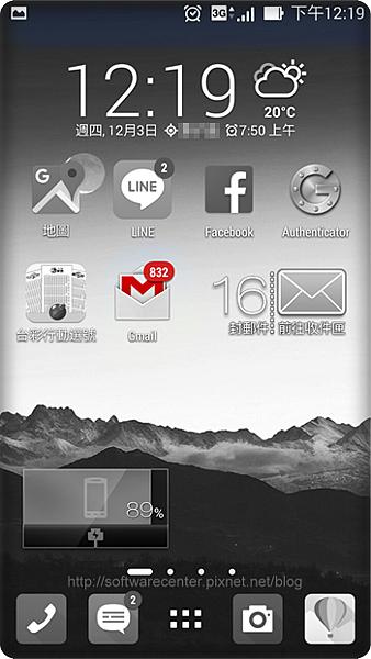 全方位手機APP應用鎖-P07.png