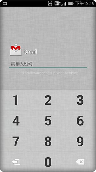 全方位手機APP應用鎖-P08.png