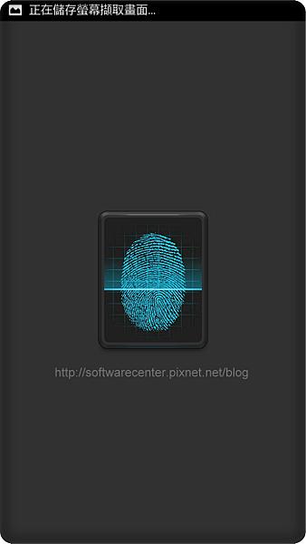 全方位手機APP應用鎖-P17.png