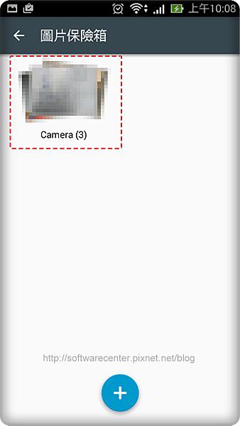 全方位手機APP應用鎖-P21.png