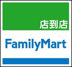 全家便利商店寄件寄貨(店到店服務)-Logo.jpg