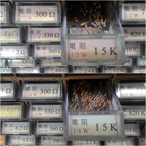 IC電阻電感顏色計算機APP-P06.png