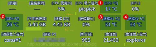 電腦開機畫面卡住故障排除-P05.png