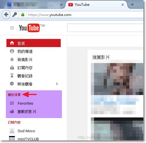 加入YouTube播放清單聽音樂更方便-P03.png