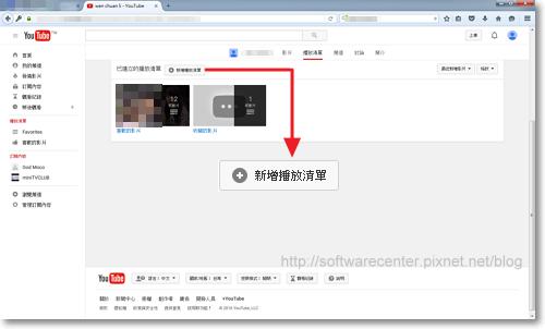 加入YouTube播放清單聽音樂更方便-P04.png