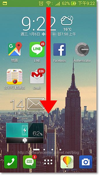手機螢幕最佳亮度-P03.png