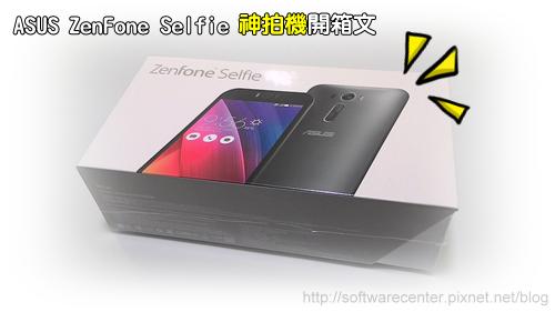 ASUS ZenFone Selfie神拍機開箱文-Logo.png