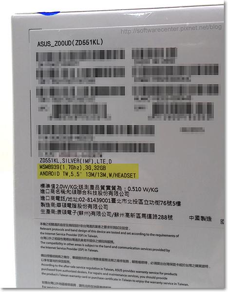 ASUS ZenFone Selfie神拍機開箱文-P01.png