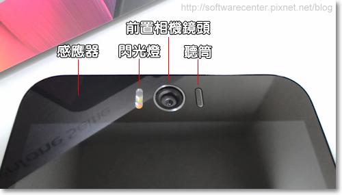 ASUS ZenFone Selfie神拍機開箱文-P07.png
