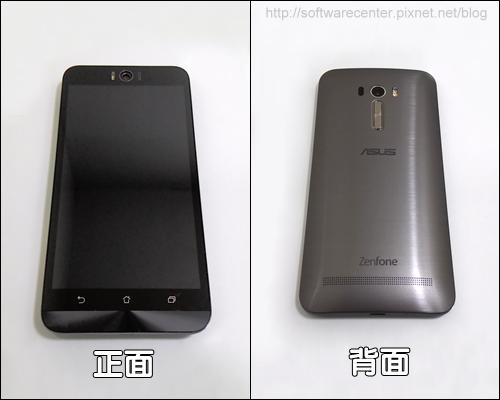 ASUS ZenFone Selfie神拍機開箱文-P06.png