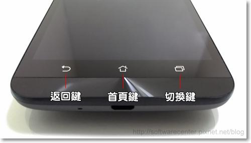 ASUS ZenFone Selfie神拍機開箱文-P09.png