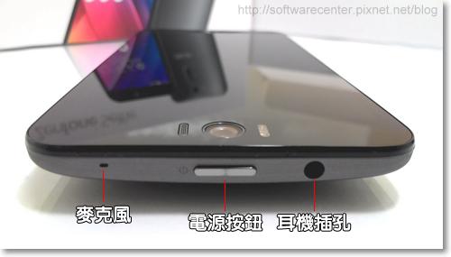ASUS ZenFone Selfie神拍機開箱文-P08.png