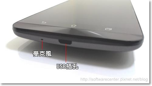 ASUS ZenFone Selfie神拍機開箱文-P10.png