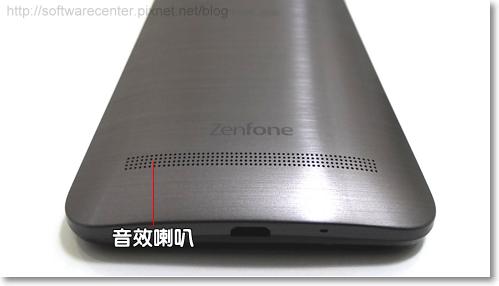 ASUS ZenFone Selfie神拍機開箱文-P12.png