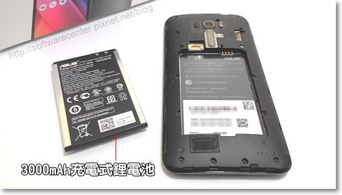 ASUS ZenFone Selfie神拍機開箱文-P15.png