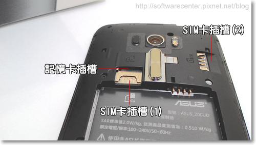 ASUS ZenFone Selfie神拍機開箱文-P16.png