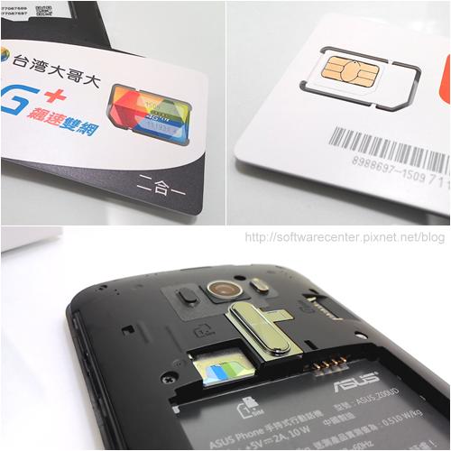 ASUS ZenFone Selfie神拍機開箱文-P17.png
