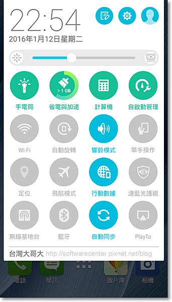ASUS ZenFone Selfie神拍機開箱文-P20.png