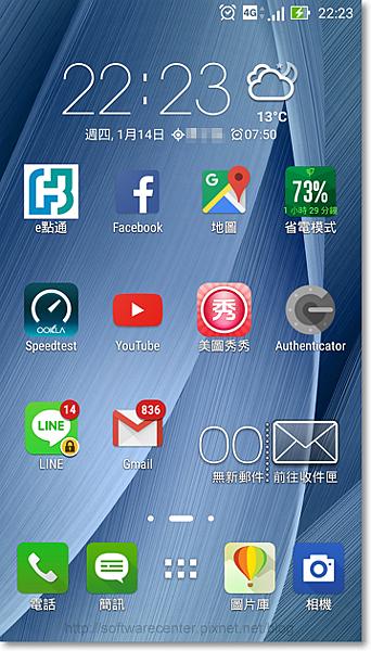 ASUS ZenFone Selfie神拍機開箱文-P19.png