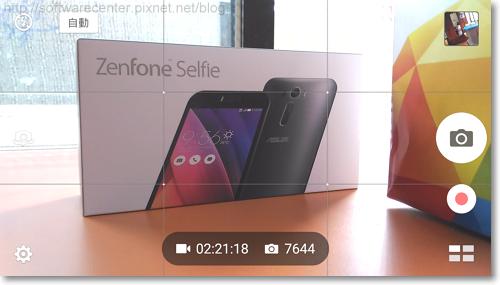 ASUS ZenFone Selfie神拍機開箱文-P21.png