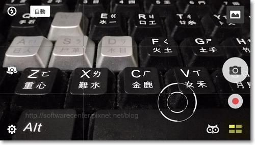 ASUS ZenFone Selfie神拍機開箱文-P22.png