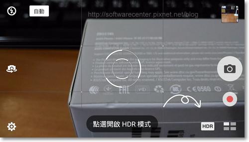 ASUS ZenFone Selfie神拍機開箱文-P24.png
