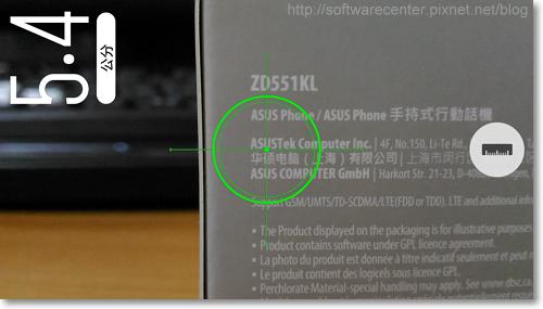 ASUS ZenFone Selfie神拍機開箱文-P27.png