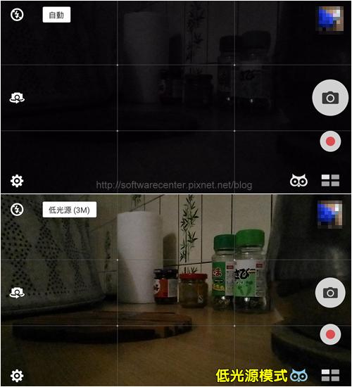ASUS ZenFone Selfie神拍機開箱文-P28.png