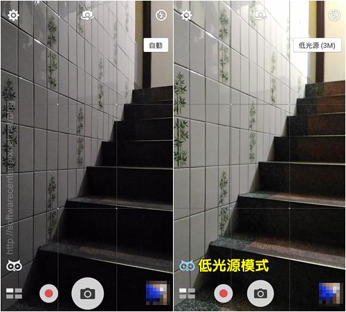 ASUS ZenFone Selfie神拍機開箱文-P29.png