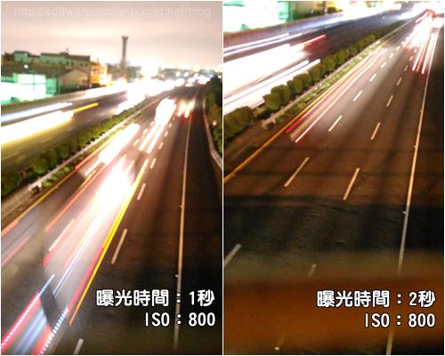 ASUS ZenFone Selfie神拍機開箱文-P33.png