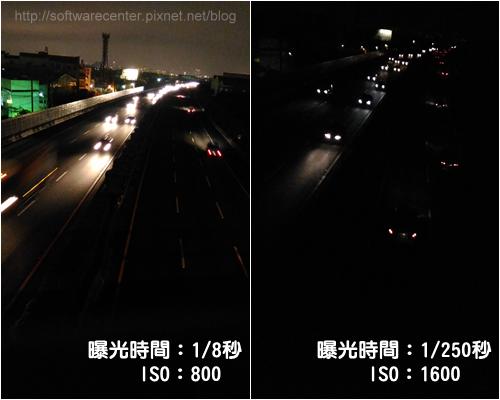 ASUS ZenFone Selfie神拍機開箱文-P34.png