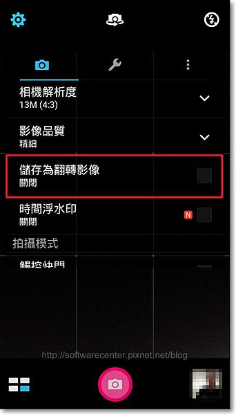 ASUS ZenFone Selfie神拍機開箱文-P37.png