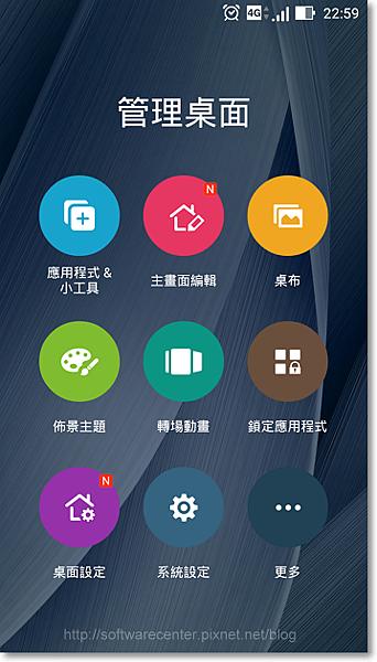 ASUS ZenFone Selfie神拍機開箱文-P42.png