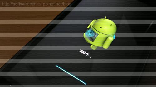 Android還原手機原廠預設值-Logo.png