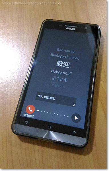 Android還原手機原廠預設值-P05.png