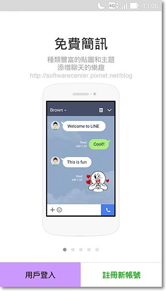 LINE換新手機的前置作業-P04.png