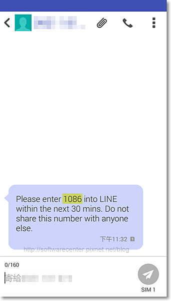 取回換機密碼忘記無法登入的LINE帳號-P13.png