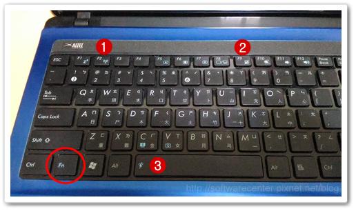 鍵盤上的多媒體鍵、功能鍵使用方式-P02.png