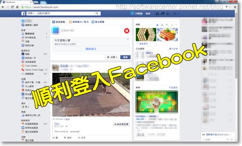 手機收不到簡訊確認碼Facebook帳號無法登入-P11.png