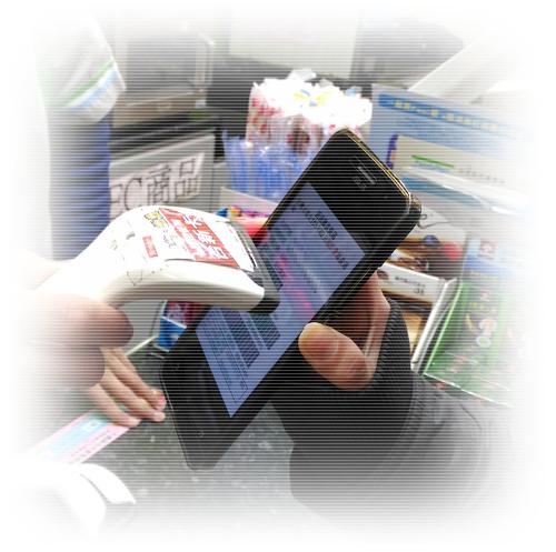 手機簡訊下載繳費帳單,繳費超方便-Logo.png